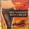 Крем для похудения Natural SP Beauty Hot Massage Body Cream