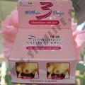 Осветляющий крем для сосков Pannamas Nipple Cream