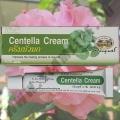 Крем для заживления ран Centella Cream