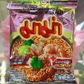 Лапша быстрого приготовления Том Ям No Spicy Shrimp Tom Yum