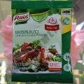 Натуральный сок Лайма в порошке Lime Seasoning Powder