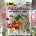 Паста для салата Пад Тай Lobo Pad Thai Stir-Fry Sauce