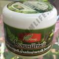 Маска для волос с маслом Моринга Moringa Oil Hair Tratment 100гр