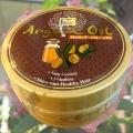 Маска для волос Аргановым Маслом Yoko Argan Oil Hair Treatment