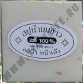 Рисовое мыло Rice Milk Soap