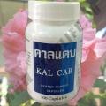 Устричный кальций в капсулах Kal Cab Oyster Powder Capsules