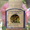 Капсулы от грибка, аллегрии и дерматита Си Холли Sea Holly