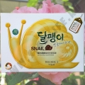 Маска с Муцином Улитки и Коллагеном Snail Whitening & Clear Mask