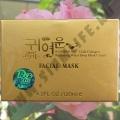 Золотая крем-маска для лица Gold Collagen Whitening Water Drop