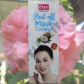 Пилинг-маска с Кокосом Banna Peel-off Mask Coconut