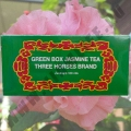 Китайский Жасминовый чай Jasmine Tea Three Horses Tea