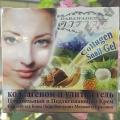 Гель для лица с секретом улитки Darawadee Collagen Snail Gel