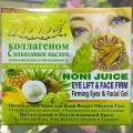 Гель для лица с соком Нони и Коллагеном Darawadee Noni Juice Gel
