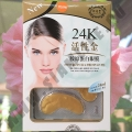 Патчи для век с Коллагеном 24K Active Gold Collagen Eye Mask