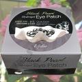 Патчи с Коллагеном и Жемчугом Black Pearl Hydrogel Eye Patch