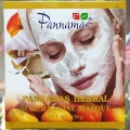 Скраб для лица с Абрикосом Pannamas Face Apricot Scrub