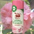 Дезодорирующая пудра Taoyeablok Deodorant Powder Whitening