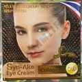 Крем для век с Ядом Кобры Royal Thai Herb Syn-Ake Eye Cream