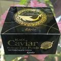 Патчи с Черной икрой и Жемчугом Black Caviar Hydrogel Eye Patch