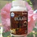 Тайские капсулы Ка Мин Чан (Ka Min Chan)