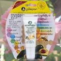 Натуральный гель для губ Poompuksa Nursery Jelly
