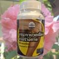 Капсулы от боли в суставах Herbal Analgesic Capsule