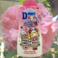 Детская присыпка Baby Powder Strawberry Yogurt Candy