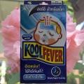Детский пластырь от температуры Kobayashi Koolfever