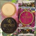 Крем для лица с Жемчужной Пудрой Arche Pearl Cream