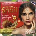 Улиточный крем с Коллагеном и Витамином Е Royal Thai Herb Cream