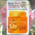 Питательная маска для волос c Q10 Boya Care Treatment Q10