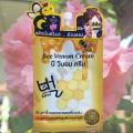 Крем для лица с Пчелиным Ядом Fuji Bee Venom Cream