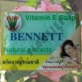 Мыло с Алоэ Вера Bennett Aloe Vera Soap