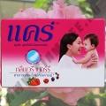 Детское мыло с экстрактом Ягод Berry Mix Soap