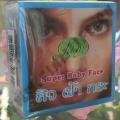 Лечебное мыло от Акне Jam Super Baby Face