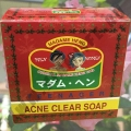 """Мыло от акне """"Мадам Хенг"""" Madame Heng Acne Clear Soap"""