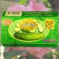 Мыло с Огуречным экстрактом и Медом Asantee Cucumber Soap