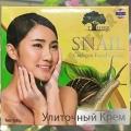 Улиточный крем с Коллагеном T-Herb Snail Collagen Facial Cream
