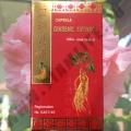 Капсулы с Женьшенем  (Ginseng)