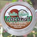 Бальзам для губ с Кокосовым маслом Natural Lip Balm Coconut