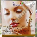 Ночной улиточный крем Pannamas Whitening Reparing Nihgt Cream