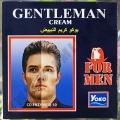 Мужской крем от пигментации и рубцов Yoko Gentelmen Cream