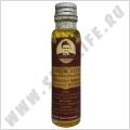 Лечебное масло Плай Morchu Plai Medicated Oil