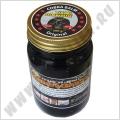 Тайский Черный Змеиный Бальзам Black Cobra Balm 200 гр.