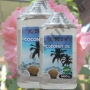 Кокосовое масло K.Seen Coconut Oil 0.5 л.
