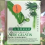 Крем для лица с Алоэ Вера Aloe Moisturizing Sleeping Cream
