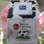 Крем для лица с Молочным Протеином Yoko Milk Cream & Q10