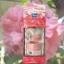 """Набор питательных кремов """"Сакура"""" Yoko Sakura Cream"""