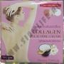 Крем для тела с Коллагеном Carebeau Collagen Bleaching Cream