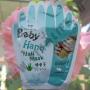 Питательная маска для рук Baby Hand Nail Mask
